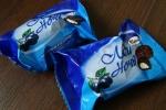 """Упаковка конфет """"Леди Ночь с черносливом"""""""