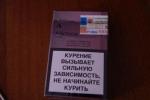 Пачка сигарет Alliance Original вид спереди