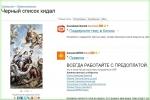 Сайт free-lance.ru