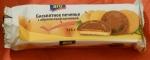 Упаковка печенья Aro с абрикосовой начинкой