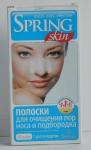 Очищающие полоски Floresan Spring Skin - упаковка
