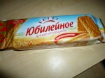 Лицевая сторона упаковки печенья Юбилейное традиционное