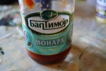 "Этикетка кетчупа Балтимор ""Монарх"" вид спереди"