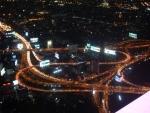 Вид на Бангкок вечером (Bayoke Sky)