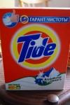 """Упаковка стирального порошка Tide """"Альпийская свежесть"""" автомат (вид спереди)"""