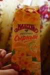 Сырный майонез в подарок