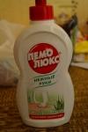 """Упаковка средства для мытья посуды Пемолюкс """"Нежные руки"""" Алое вера геля"""