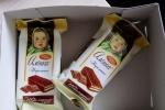 """Пирожные Красный Октябрь """"Аленка"""" со вкусом шоколадного крема в отдельных упаковочках внутри коробки"""
