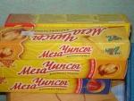 Белорусские чипсы