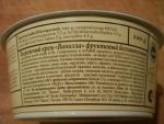 Творожный крем Valio «Vanilla» фруктовый безлактозный - информация о продукте