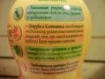 Velle овсяный питьевой Облепиха - информация о полезных свойствах продукта