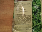 Московский Картофель хрустящий с сыром Русский продукт - рецепт приготовления