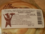 Булочка Любава с изюмом - информация о продукте