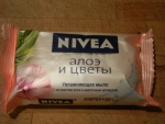 """Увлажняющее мыло Nivea """"Алоэ и цветы"""""""