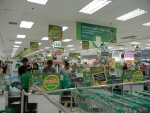 Гипермаркет Tesco Lotus в Пхукет-Тауне
