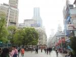 Нанкинская улица в Шанхае