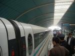 Шанхайский поезд Маглев