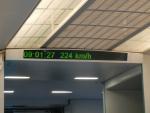 Шанхайский поезд Маглев - разгоняемся до скорости 430 километров в час!