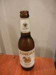 Бутылка пива Singha