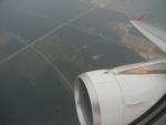 ЭйрЭйша рейс Куала-Лумпур - Гонконг, сам полет был отличный и за окном красота!
