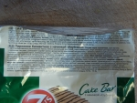 """Пирожное бисквитное 7 Days Cake Bar с начинкой """"Клубника"""" - состав продукта"""