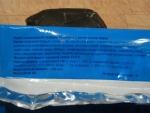 Сырок Преображенский с изюмом на печенье - состав продукта