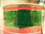 """Икра красная Золотой улов """"Камчатский деликатес"""" - информация о продукте"""