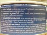 Рыбные консервы Iberica Tuna in brine тунец в собственном соку - состав продукта