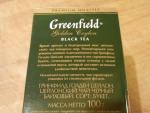 Черный крупнолистовой чай Greenfield Golden Ceylon