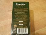 Черный крупнолистовой чай Greenfield Golden Ceylon - обратная сторона