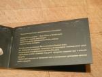 Пельмени Новосибирские Sибирская коллекция - информация о продукции
