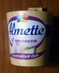 стаканчик сыра