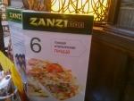 Кафе Zanzi-bar, предложения на табличках