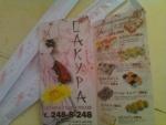 "Доставка суши и роллов ""Сакура"" - буклет и палочки"