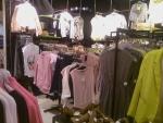 Магазин одежды Reserved