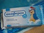 упаковка Анаферона