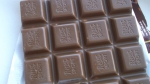 шоколад лицевая сторона, надпись на кажой плитке