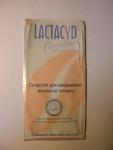 Средство для ежедневной интимной гигиены LACTACYD Femina