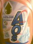 """Бальзам для мытья посуды """"AOS"""" с витамином Е"""