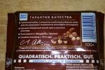 Шоколад Ritter Sport молочный с цельным обжаренным лесным орехом