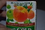"""Напиток сокосодержащий из яблока, персика и апельсина """"Классик"""" Gold"""