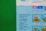 Развивающий альбом Школа Семи Гномов «Рисуем пальчиками» от 2 до 3 лет