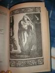 "Книга ""Гамлет"", Уильям Шекспир"