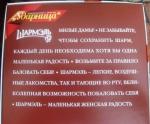 """Зефир в шоколаде """"Шармэль"""" классический"""