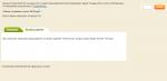 Минимальная сумма для вывода Irecommend.ru