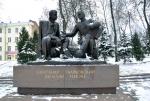 Памятник Твардовскому