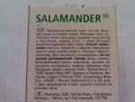 """Крем для обуви Веттер Шутц """"Salamander """", способ применения,состав"""