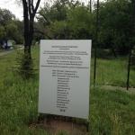 информация о монументе