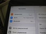 меню  iPad mini