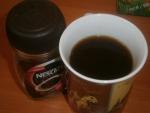 напиток пейте без сахара, он очень вкусный